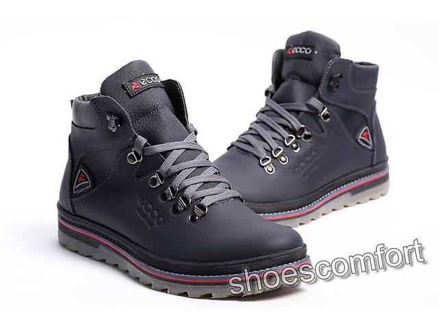 купить бу Кожаные ботинки ECCO Gore - Tex M - 63 синие в Вознесенске 27c20f279e6