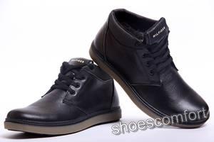 cecebbaf00d Мужские ботинки и полуботинки  купить Ботинок мужской и полуботинок ...