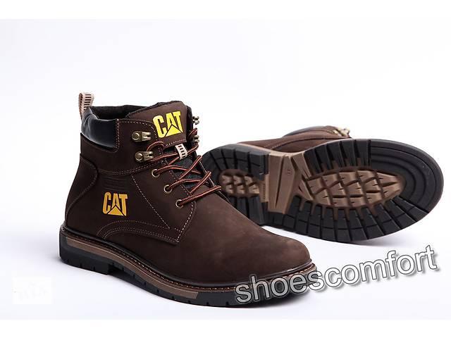 Шкіряні зимові черевики CATerpillar (CAT) модель В - 17 коричневі-  объявление о продаже 352ef39c91911