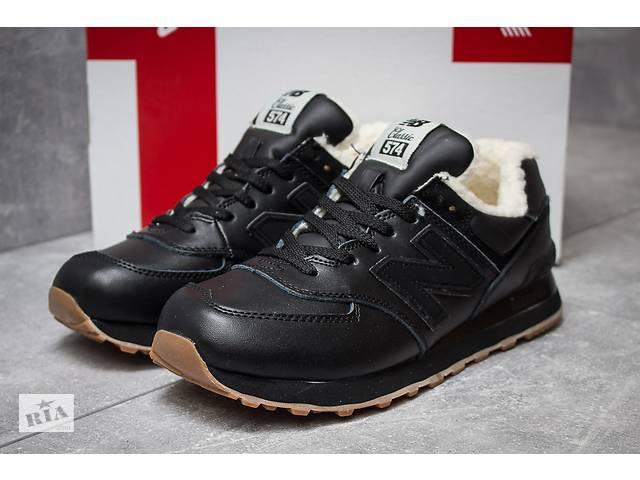 Зимние кроссовки в стиле New Balance 574, черные (30014),   41 42 43 ... 431a454f9ff