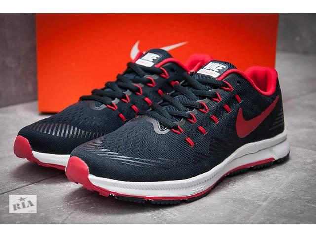 b294deec Кроссовки мужские Nike Zoom All Out 3, темно-синие (12733), р