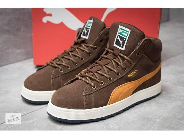 71dea840e63c продам Зимние кроссовки Puma Suede, коричневые (30164),   45 (последняя пара