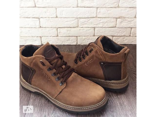 Крутейшие зимние ботинки Ecco - Чоловіче взуття в Харкові на RIA.com 6e34931e1b1d5
