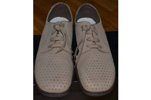 1350dfe74 Мужская обувь купить недорого в Виннице на RIA.com