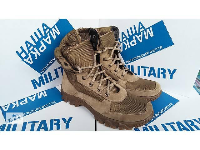 MILITARY.Тернопільське взуття. Берцы 4fb0c7c2e98e6