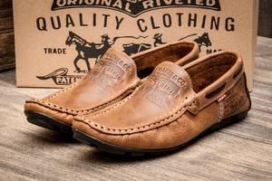 Чоловіче взуття купити недорого в Україні на RIA.com 1284c5bdd4ea2