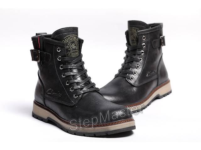 Мужские кожаные ботинки Clarks Montacute- объявление о продаже  в Вознесенске