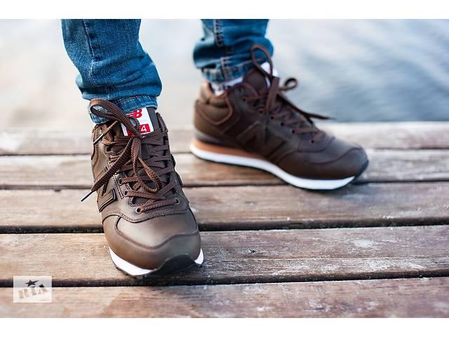 Мужские зимние кроссовки New Balance 574 (в стиле Нью Баланс) темно-  коричневые кожаные fd6035bdb3573