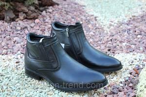 Новые Мужские ботинки и полуботинки