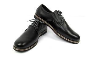 dd962e9f7 Мужская обувь купить недорого в Херсоне на RIA.com
