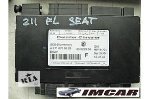 Блоки управления сиденьем Mercedes E-Class