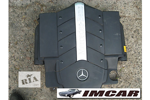 Крышки мотора Mercedes S-Class