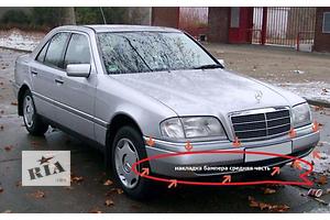Новые Бамперы передние Mercedes W-Class