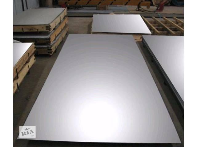 купить бу Металлопрокат Листы металлическиеЛист нержавеющей стали мат. 1,2х1000х2000(2В)ст.12Х15Г9НД в Одессе