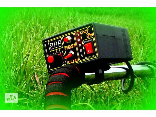 Металлоискатель, глубина поиска до 3-х метров. Видео-тест! Топ продаж!- объявление о продаже  в Одессе