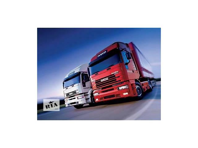 купить бу Международные, внутренние перевозки грузов, экспорт / импорт  в Украине