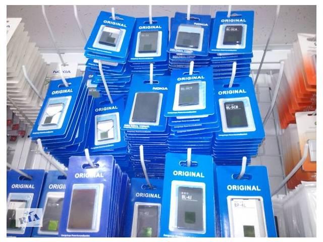 бу Акб Nokia BL-4B/4C/4CT/4D/4L/4S/4U,BL-5B/5C/5CB/5CT/5F/5U,BL-6P,BP-6 в Черноморске (Ильичевск)