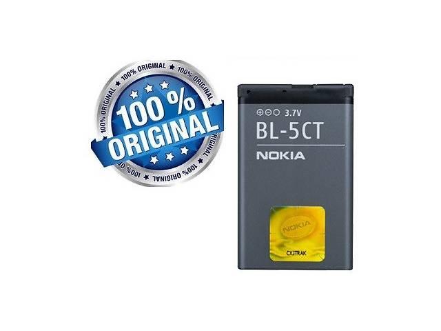 продам Аккумулятор батарея BL-5CT для Nokia C5-00 C6-01 5220 6303i 6303 3720 6730 C3-01 Art. cheh-534514981 бу в Києві