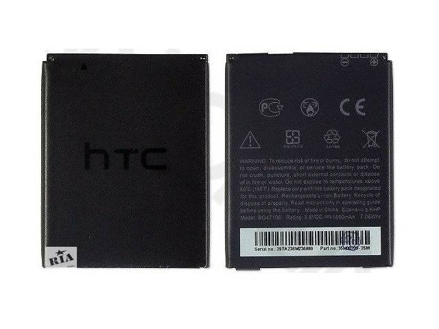 Акумулятор батарея для HTC Desire 400 500 600 / One SV ST SU SC оригінальний- объявление о продаже   в Україні