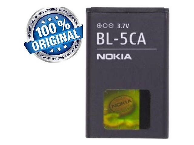 купить бу Аккумулятор батарея для Nokia 6230i 6230 6085 6555 6630 7610 N70 N72 1100 N71 6270 Art. cheh-534514891 в Киеве