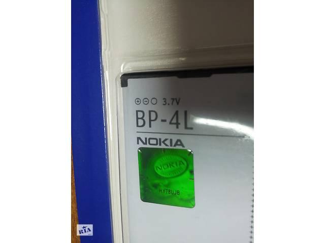 Аккумулятор для мобильного телефрна NOKIA BP 4 L 1500ma- объявление о продаже  в Каменском (Днепродзержинск)