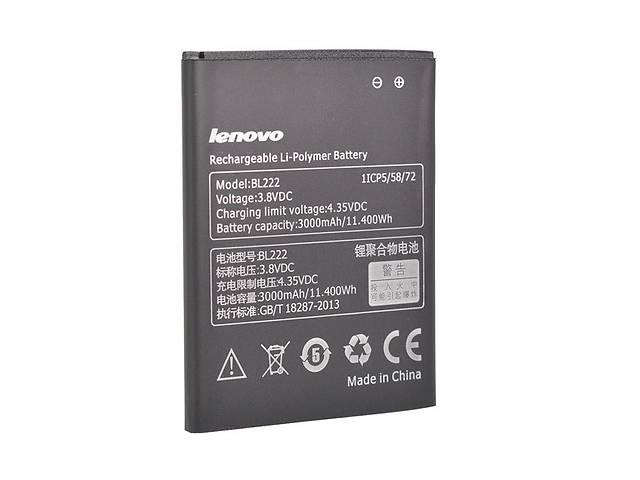бу Акумулятор Lenovo BL222 3000 mAh S660/S668T/S868t (21778) в Києві