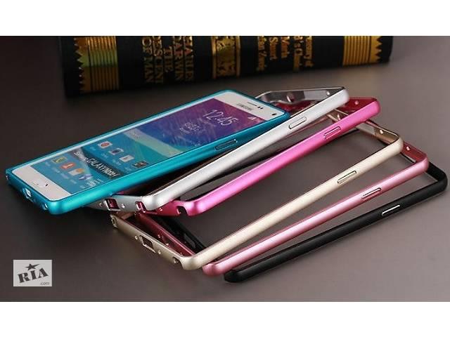 купить бу Алюминиевый чехол бампер для Samsung Galaxy Note 4 N910H в Киеве