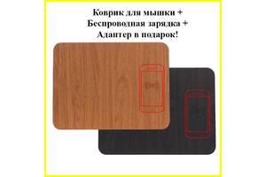 Нові Зарядні пристрої для мобільних