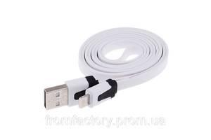 Кабель Lightning/USB (1м, разные цвета):Белый