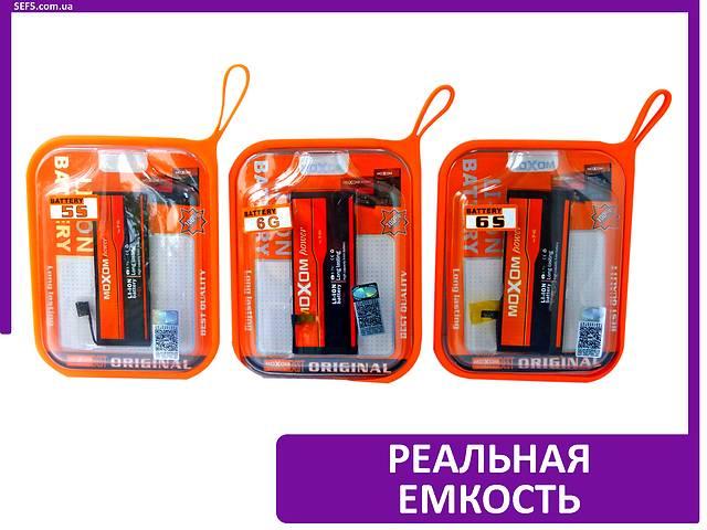 продам Лучший! Оригинальный Аккумулятор для эпл айфон 4/4s/5/5s/6/6s/6/7 Plus с Реальной Емкостью! Батарея бу в Харькове