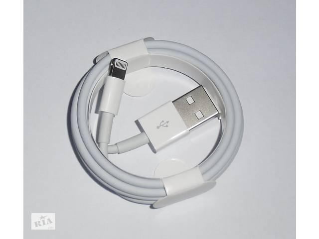 бу Оригінал Lightning USB кабель шнур зарядка iPhone 5 6 7 8 + iPod iPad4 в Кременчуці
