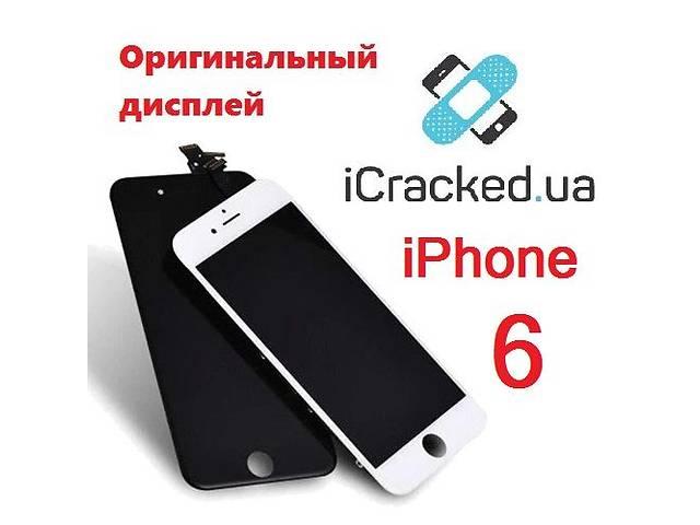 Оригинальный дисплейный модуль iPhone 6/6s/6+. Гарантия 12 месяцев- объявление о продаже  в Харькове