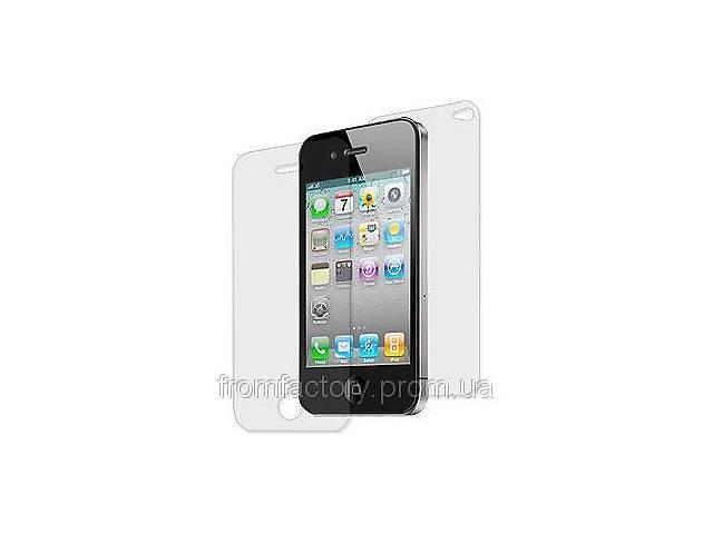 Пленка защитная для Iphone 4/4s (на дисплей и заднюю панель, 2 шт)- объявление о продаже  в Харькове