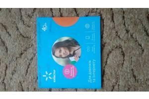 б/у SIM-карты для мобильных телефонов