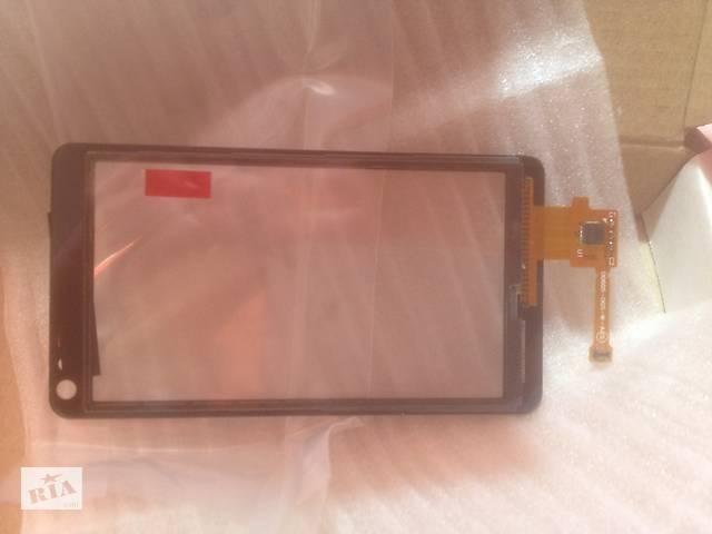 продам Touch screen Nokia N8 бу в Броварах