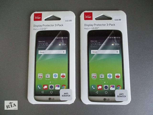 Захисна плівка Verizon для Apple iPhone 8 7 6 6s Plus + ; LG G5 H820 H830 H850 LS992 VS987- объявление о продаже  в Рівному