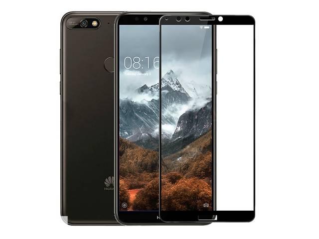 Защитное стекло Huawei Y7 2018 / Y7 Prime 2018 / Honor 7C / Honor 7C Pro Full cover черный 0,26мм в упаковке- объявление о продаже  в Києві
