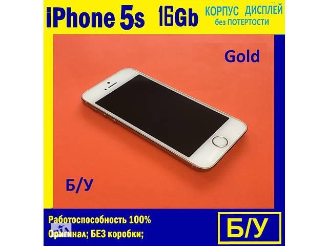 бу iPhone 5s16Gb•Gold•Б/У отличное-состояние•Оригинал•Неверлок•Айфон 5с из США в Хмельницком