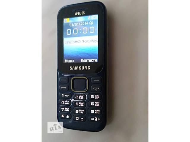 Knopochnyj Samsung Na 2 Simki Samsung B310e Blue Mobilnye