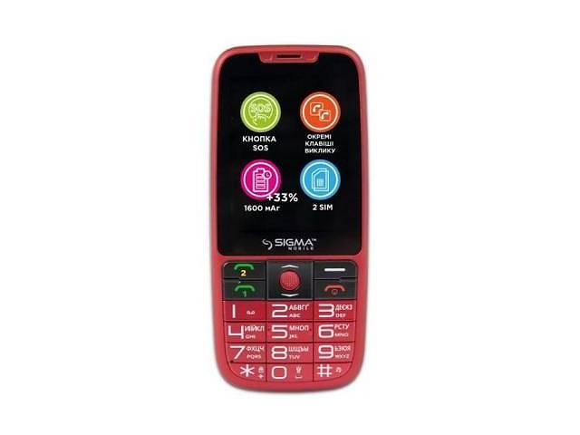 продам Мобильный телефон Sigma Comfort 50 Elegance 3 (1600 mAh) SIMO ASSISTANT Red (4827798233795) бу в Киеве
