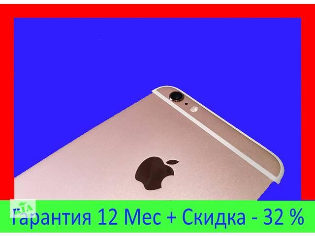 купить бу Смартфон  IPhone 6s + Гарантия 12 мес + Чехол и Стекло айфон 4s/5s/5c/5/7/7+ в Одессе