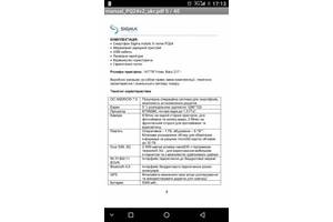 б/у Смартфоны Sigma Sigma mobile Х-treme IP68
