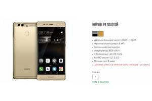 б/в Смартфони Huawei Huawei P9