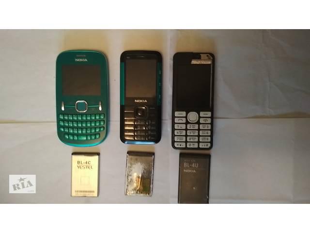 продам Три мобильных телефона Nokia и батареи к ним бу в Одессе