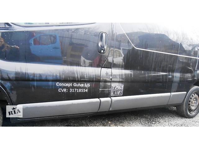 купить бу Молдинг двери боковой сдвижной Opel Vivaro Опель Виваро Renault Trafic Рено Трафик Nissan Primastar в Ровно