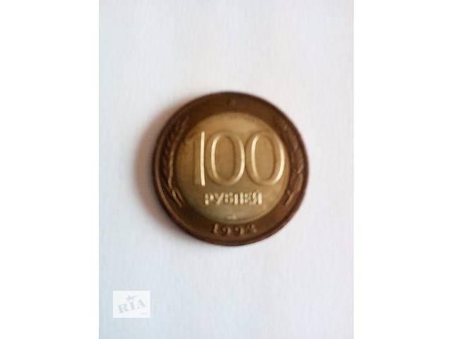 монеты разные- объявление о продаже  в Виннице