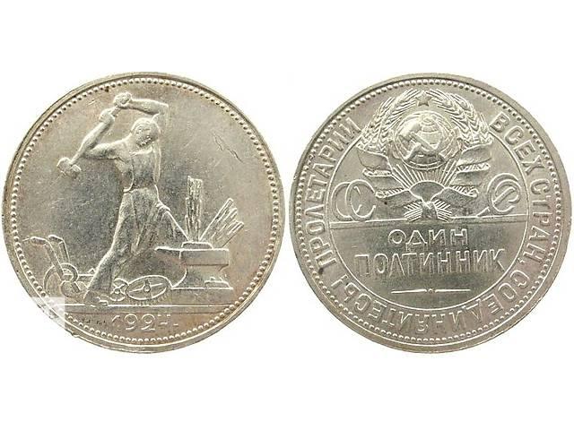 купить бу Монеты золотые, серебренные. в Киеве
