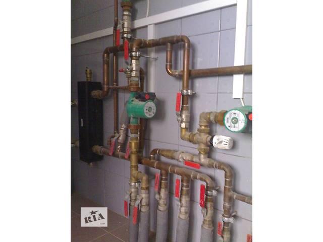 продам Монтаж систем автономного отопления бу  в Украине