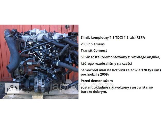 Мотор (Двигатель) Ford Transit Connect 1.8 TDCI R3PA Siemens Форд Транзит Конект- объявление о продаже  в Шумске