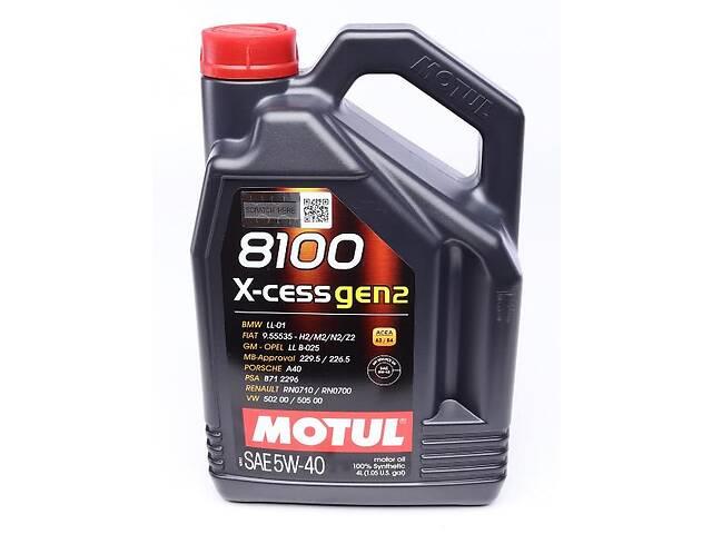Моторна олива Motul 8100 X-Cess gen2 5W-40 синтетична- объявление о продаже  в Виннице